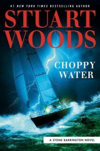 FIC Choppy water