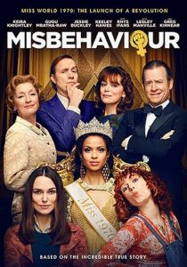DVD Misbehavior