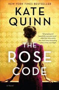 FIC Rose code